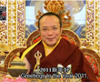 Blessing from Chamgon Kenting Tai Situpa for New Year 2011